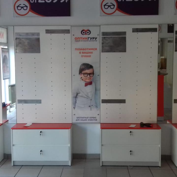 ОптикГуру - магазин оптики