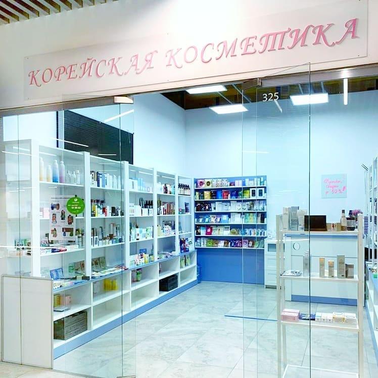 Отдел корейской косметики
