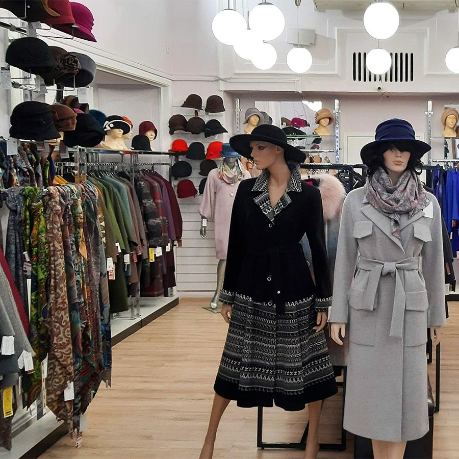 Магазин одежды и шляп