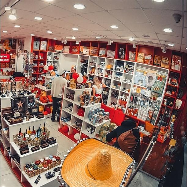 Магазин для продажи подарков и сувениров